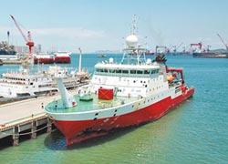 陸科考船起航 探馬里亞納海溝海山