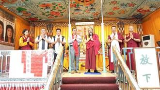 「你若來台東」  跟著行動佛殿一起環島祈福