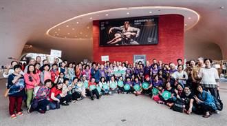 臺中國家歌劇院「開門」迎接 信義公益基金會邀阿公阿嬤「藝」起去看明華園
