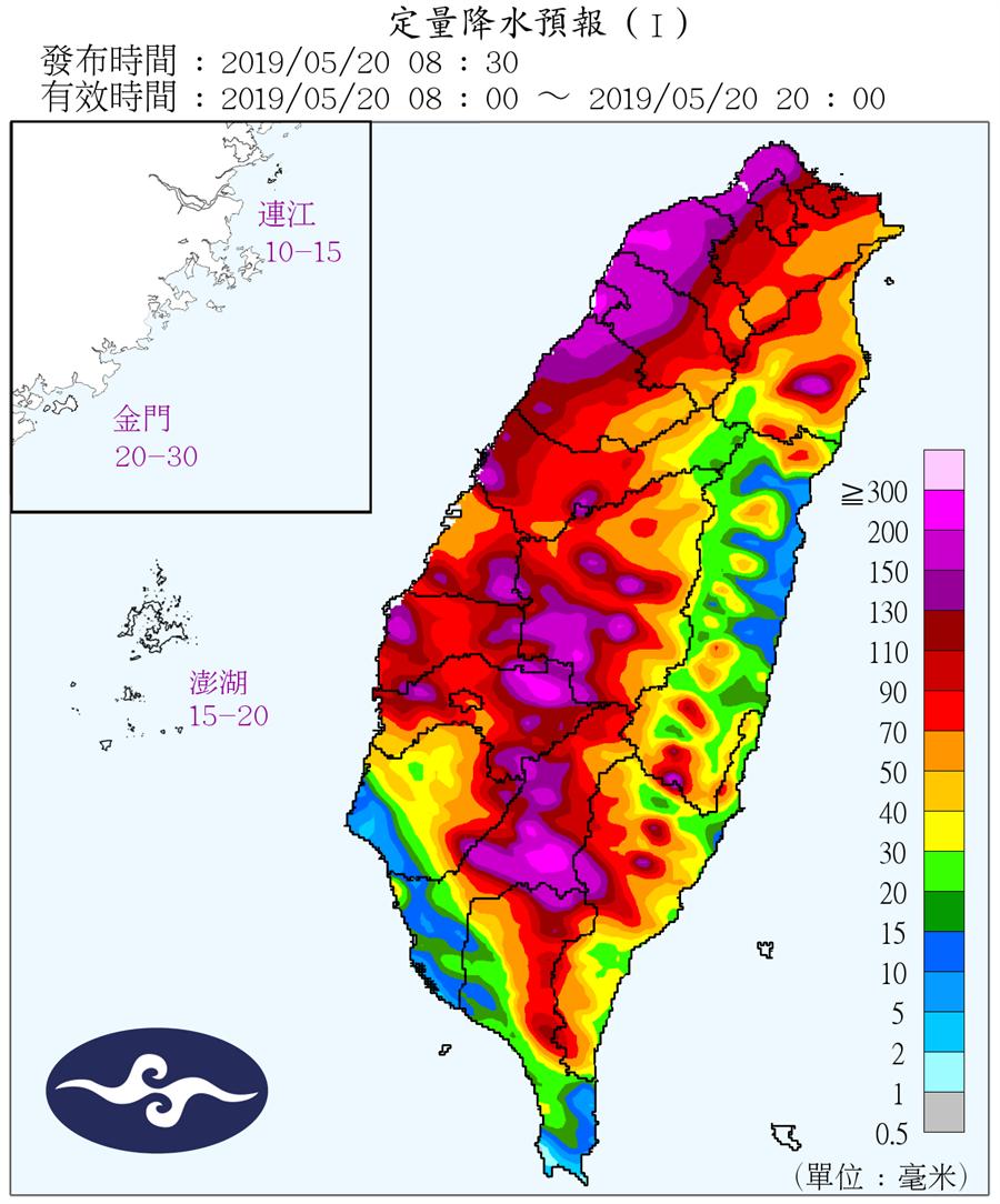 圖為8:00~20:00的全台定期雨量預報。(氣象局)