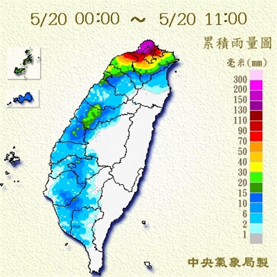 雙北部分地區累計雨量紫爆。(氣象局)