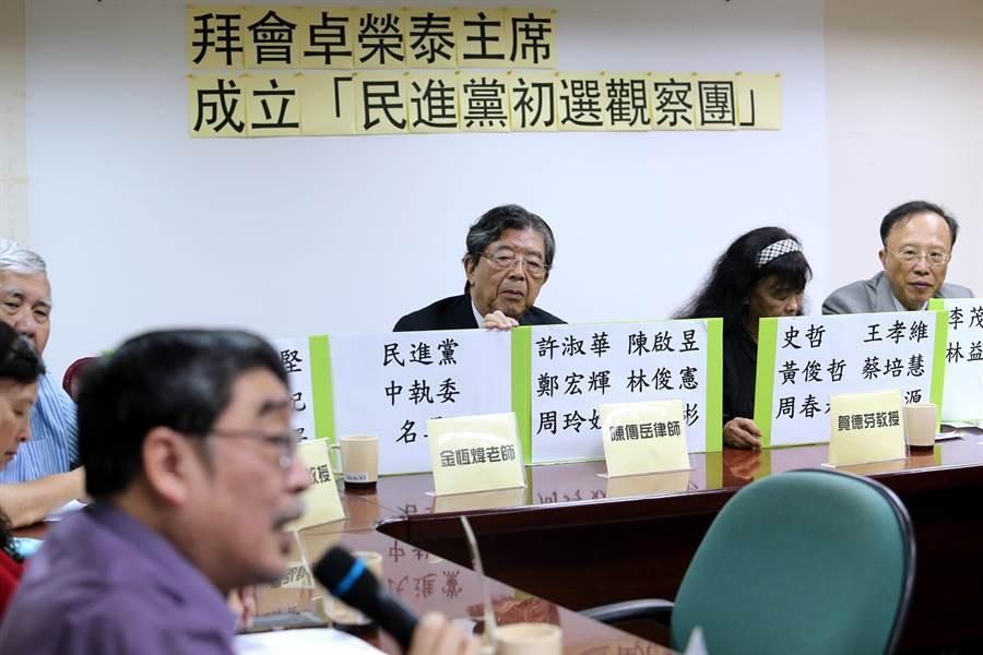 本土社團公布民進黨中執委名單。(黃世麒攝)
