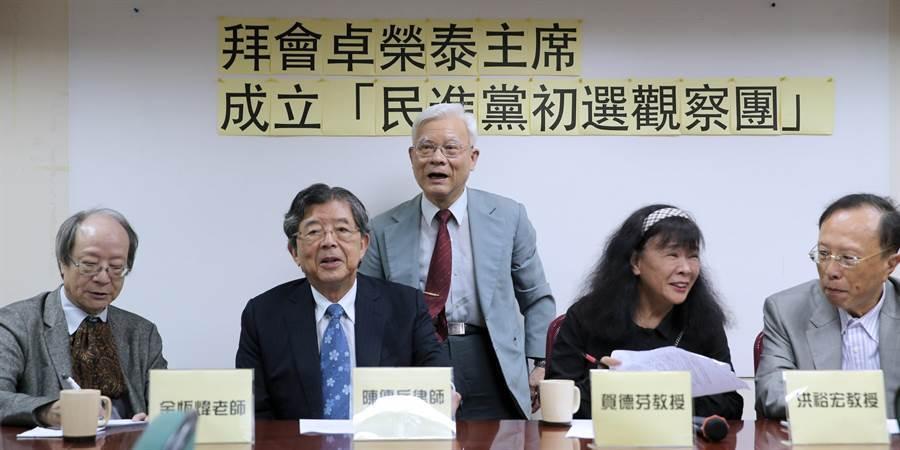 本土社團呼籲民進黨導入公平競爭的初選規則。(黃世麒攝)