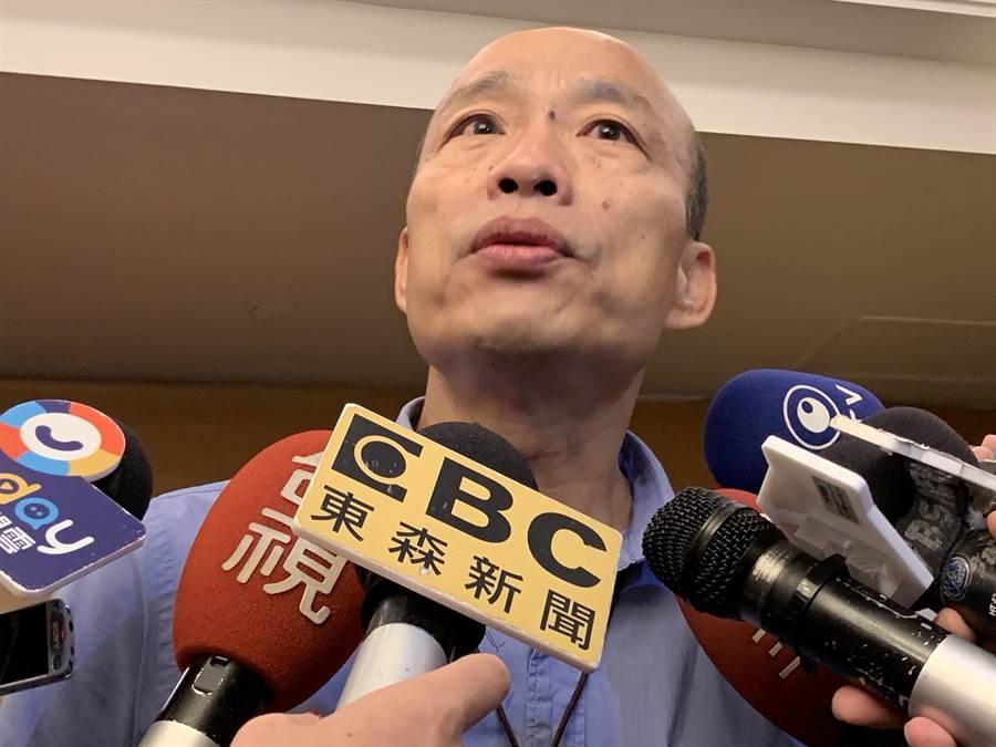 針對鴻海董事長郭台銘的解套說,高雄市長韓國瑜金表示,比前幾天「溫暖」。(柯宗緯攝)