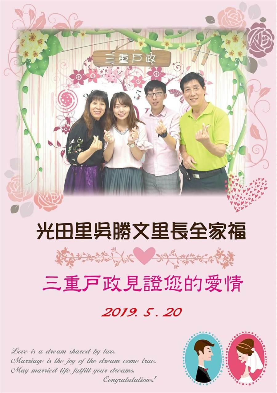 光田里長吳勝文說,很感謝戶政同仁提供了溫馨又貼心的服務,讓全家人都沉浸在滿滿的幸福當中。(吳亮賢翻攝)
