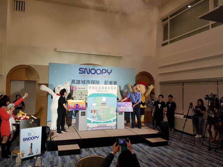 高雄市長韓國瑜(右)20日為「Snoopy高雄城市探險」揭開序幕。(圖:顏瑞田)