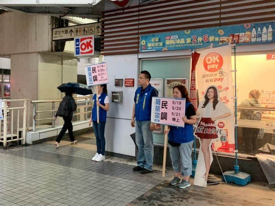 參加國民黨新北立委選舉第12選區初選的律師簡榮宗表示,「希望蔡總統做一個跟民眾有一樣視線的政治人物」。(葉書宏翻攝)