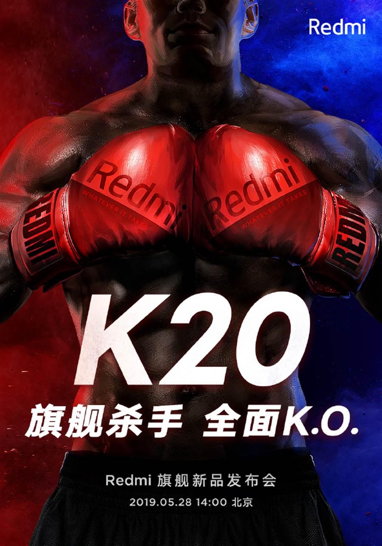 紅米手機官方微博公布,K20 旗艦手機將會在 5/28 發表。(圖/翻攝微博)