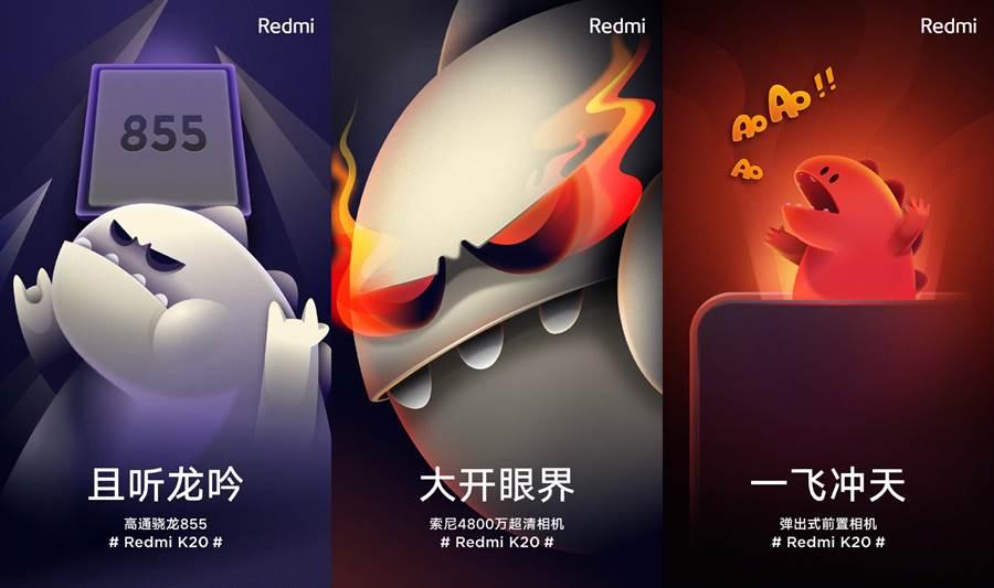 紅米手機官方微博公布,K20 旗艦手機將會在 5/28 發表,並已公布多張宣傳圖,點出旗艦級規格。(圖/翻攝微博)