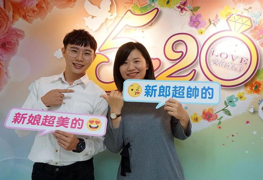 江先生與黃小姐520到嘉義市東區戶政事務所登記結婚。(嘉義市政府提供)