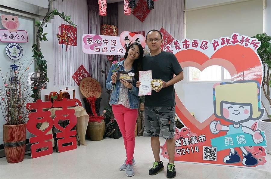 童先生與龔小姐特地選在520到嘉義市西區戶政事務所登記結婚。(嘉義市政府提供)
