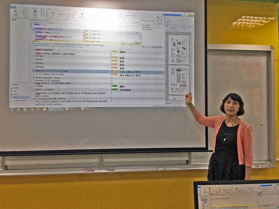 龍華科大應外系翻譯課程導入AI科技應用,提升學子職場即戰力。(校方提供)