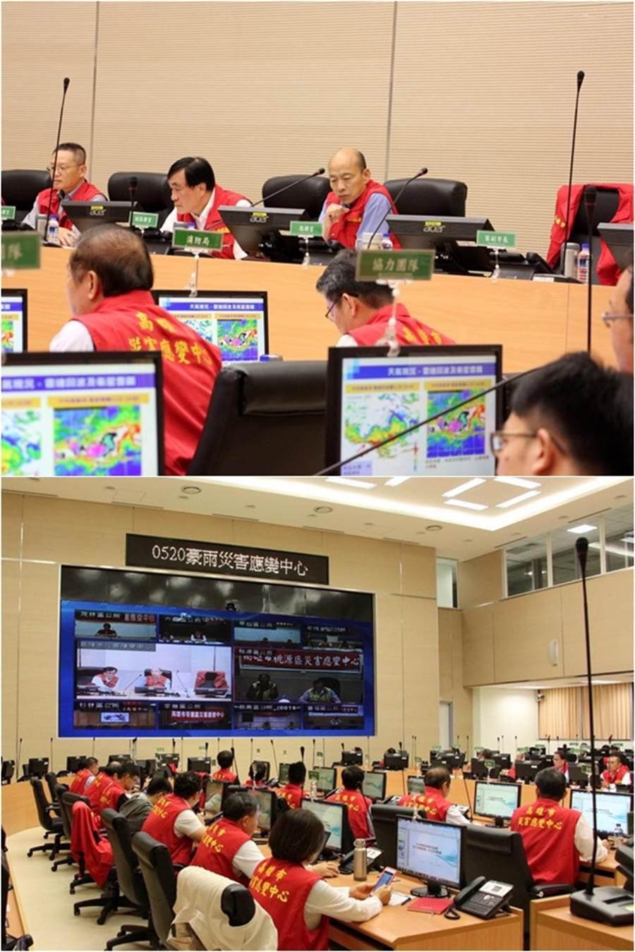 韓國瑜親自主持災害應變中心二級開設。(圖/取自韓國瑜FB)