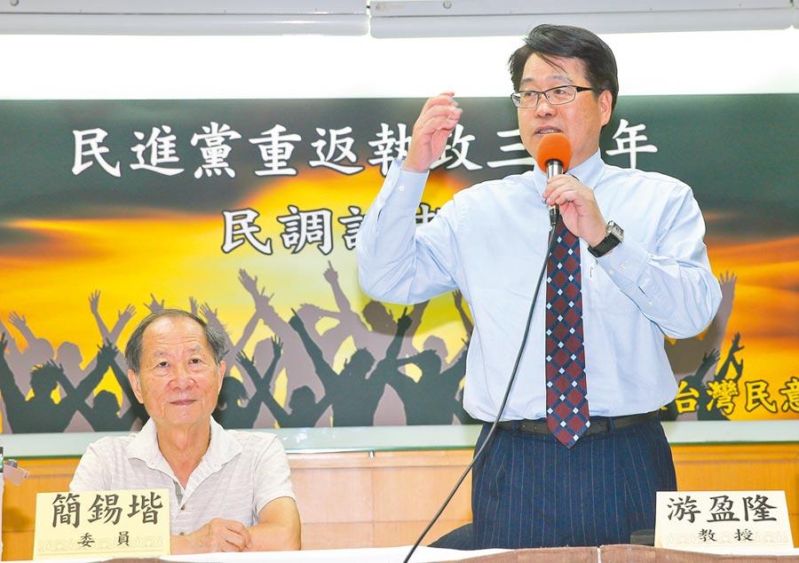 5月19日,台灣民意基金會董事長游盈隆主持「民進黨重返執政三周年」民調發表會,表示有57%的民眾不滿意蔡政府執政表現。(本報系記者劉宗龍攝)