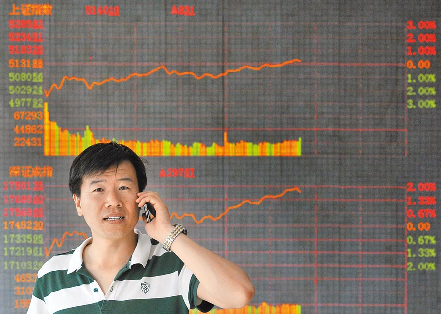 股市波动加剧,法人建议,具有抗震追涨特性的特别股,可列为投资人资产配置的选项之一。(中新社)