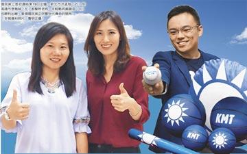 年輕世代勝出!國民黨立委初選出爐 吹響傳承號角