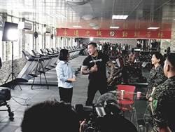 毛嘉慶》選總統需要網紅面試嗎