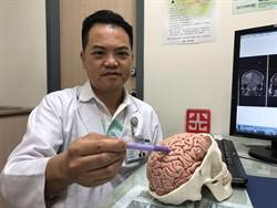 男子突無力抽搐 竟是7公分腦瘤作祟