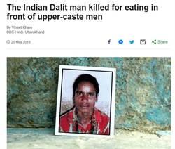 殘忍!只因坐著吃飯 他遭活活打死