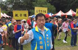 段宜康曲棍球案檢察官遭彈劾 黃希賢批民主開倒車