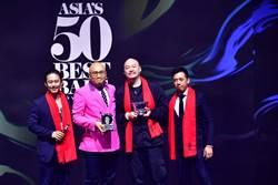 2019年「亞洲50最佳酒吧」免出國這4 家在台灣