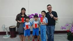 中市大同國小在機器人世界大賽獲獎 千羽家慈善會頒獎勵金