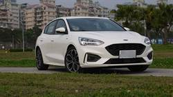 Ford Focus ST-Line 操控自如