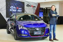 LUXGEN S5 GT/GT225 全球首發
