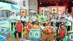 台南端午嘉年華國際龍舟錦標賽熱鬧登場