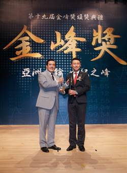 中華民國傑出管理人協會第十九屆傑出企業金峰獎頒獎晚會