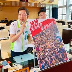 2020台灣燈會在台中 市府準備好了嗎?