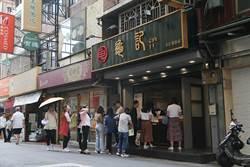 【月光族翻身記系列2】慘了  茶飲加盟店 自己打自己