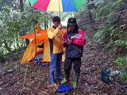 登山客脫臼受困 天氣不佳直升機無法吊掛待援中