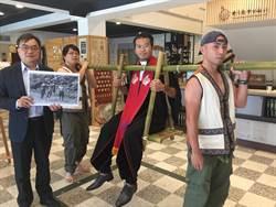 巴克禮170周年誕辰 台灣教會公報社邀民眾跟著巴克禮趴趴走