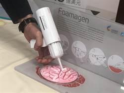 台獨家研發「泡沫式人工腦膜」    幾十秒密封腦部開刀傷口