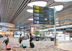 專家傳真-新加坡樟宜機場的成功典範,所有機場都應效仿?