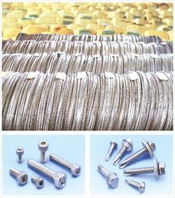 昇錩實業專製不銹鋼白鐵