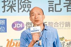 朱讚韓國瑜 最接地氣市長