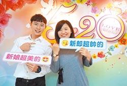 520結婚去 登記件數多5倍