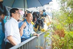 大雨南襲 韓要水利局緊盯水情