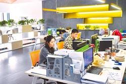 寧波惠台80條 專案資助青年交流