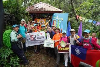 台灣7頂峰勇士齊聚頭嵙山 10年前榮耀時刻重現