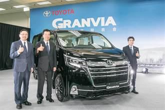 TOYOTA GRANVIA全球首發在台灣