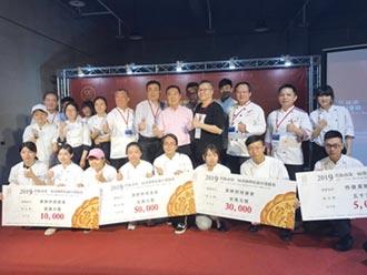 舊振南漢餅烘焙新星選拔 台灣首府大學勝出