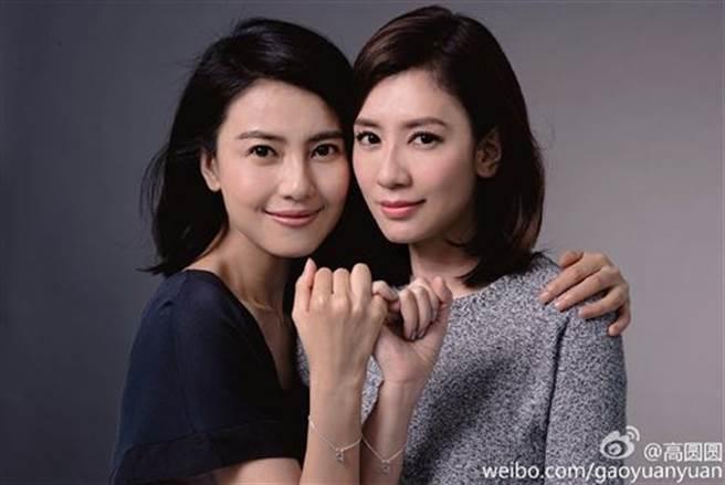 高圓圓(左)與賈靜雯(右)因拍戲成為閨蜜,今(21)日高圓圓正式成為媽媽,賈靜雯也成為她女兒的乾媽。(圖/翻攝自微博)