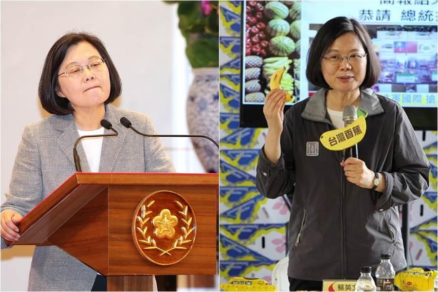 左圖為蔡英文總統公布「3年有成 台灣進步關鍵字」記者會(資料照 陳怡誠攝)。右圖為2018年6月時,香蕉盛產導致價格崩盤,蔡英文希望農民多為她這種消費者考慮,開發小條蕉,一天吃兩支都沒問題。(資料照 郭韋綺攝)