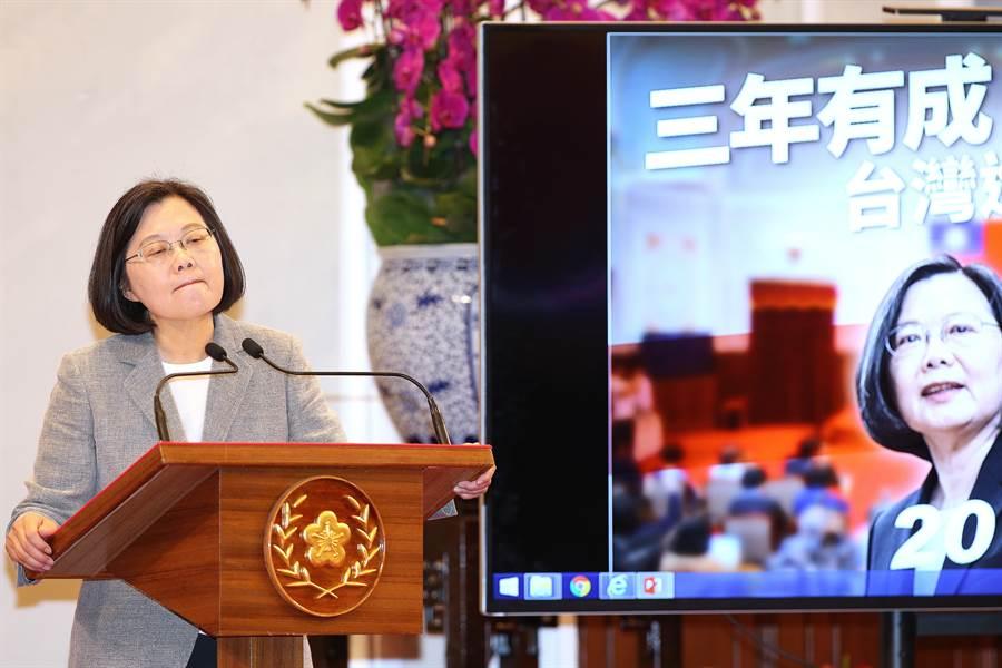 蔡英文總統公布「3年有成 台灣進步關鍵字」,表示「我們做的事情比你想像得多很多」。(資料照 陳怡誠攝)