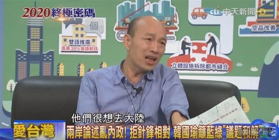 高雄市長韓國瑜受節目《新聞深喉嚨》專訪。(圖/本報系影音截圖)
