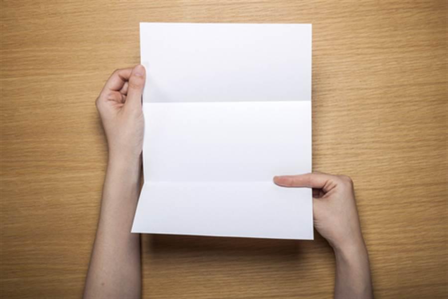 紙折103次會? 竟和宇宙一樣大(圖片取自/達志影像)