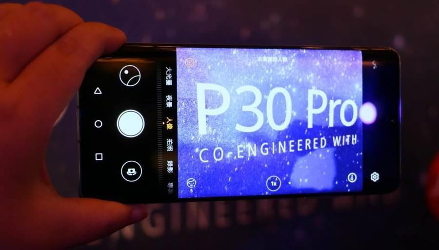 華為已上市的手機(圖為P30 Pro)事實上都不會受到美國禁令以及Google跟進效應的影響。(圖/黃慧雯攝)